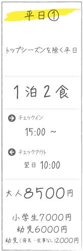 plan_02